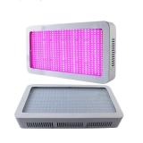 Светодиодный светильник 600w